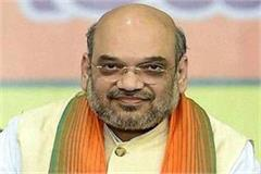 mp election amit shah started his campaign from today