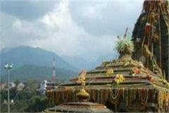 shiv mandir baijnath in 21 to will be walnut rain