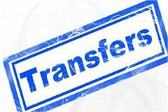 ps transfer removing relatives of leaders