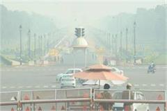 sc strict onpollution said then prosecution of the government officials