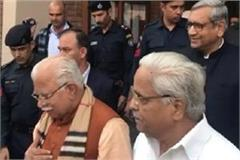 manohar lal khattar reach in faridabad
