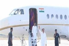 ayodhya neel cow in front of uddhav thackeray s plane