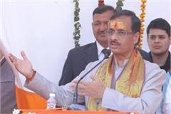 prayagraj university allahabad university name dinesh sharma