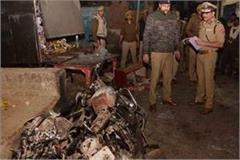 two minors shot in prayagraj