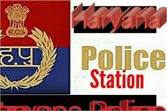 2 new police stations inaugurated today