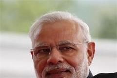 narindra modi will lay the foundation stone of natural gas project