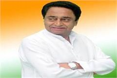 mp election congress released its sixth list arun yadav from mudhini