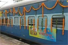 railways initiative will be the history of lord rama ramayana express