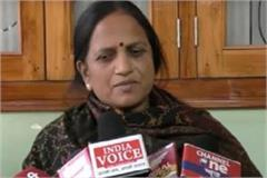 bjp shocks former woman mla resigns from party
