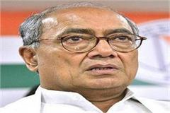 digvijay singh in dispute police can get quizzed in naxal s letter