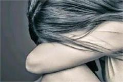 girl raped after kidnapping
