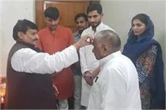 shivpal gets diwali gift