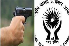 muzaffarnagar fake encounter nhrc notices sent to chief secretary and dgp