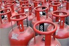 gas cylinder subsidy