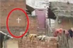 up enhanced christianity adopted by hindu families check orders