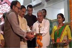 bjp s msme program health minister and union minister