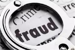 businessman charges allegations of crores of rupees imposed on former mla