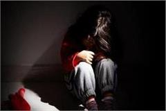 gangrape with 7 year old girl