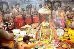follow the supreme court order in mahakal temple deepawali is forbidden