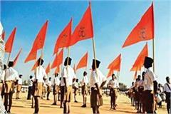 mp election rss clears on fake letter claiming congress winning 142 seats