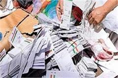 postal negligence