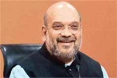 2 cases filed against shah rejected got relief