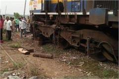 broken rails in etawah