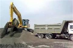 illegal sand mining from poklane machine mineral dept jhanda pala