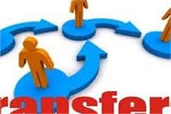 4 ias 1 hcs including officer transferred