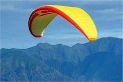 committee will bid for world cup paragliding