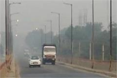 smug s havoc in rewari pollution level crosses 80