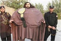 pakistan dara singh the great khali arbaab khizar hyaayat