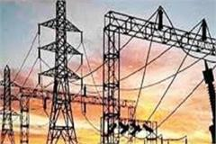 electricity department s big action cut connection of 600 police quarters
