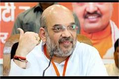 mp election amit shah took a pinch on manmohan s foreign visit