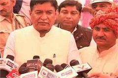 rajkumar saini targets bjp and inld