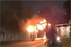 honda city car in fire