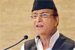 special court warns azam khan