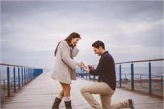 before you propose know the nature of your partner