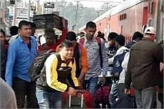 due to the farmer protest many trains canceled due and change routes
