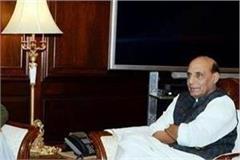 rajnath talks with kejriwal after mirchi attack