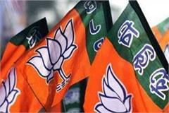 bjp legislature party s meeting will start