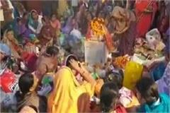 maha parva of chhath puja celebrated with great enthusiasm