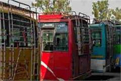 private bus ran for chandigarh without permission
