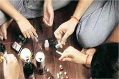 domestic women trapped in drug smuggling