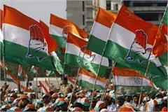 congress has now expelled 16 rebels from the party after bjp