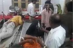 four people killed in road accident