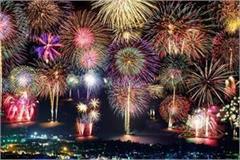 children did not burn fireworks