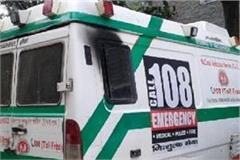 108 and 102 ambulance service stamps without diesel