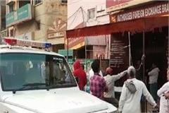 punjab national bank breaks into wall entr the theft