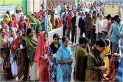 during the voting firing in bhind the stone stone block in shiyupur